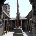 மேல்சித்தமூர்