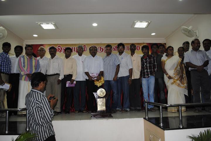 poomani vishnupuram award