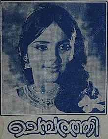 செம்பரத்தி