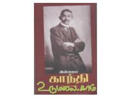 indraya-gandhi-58909