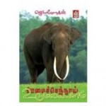 umai-chennai-56989