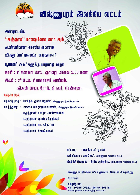 IMG-20150103-WA0009