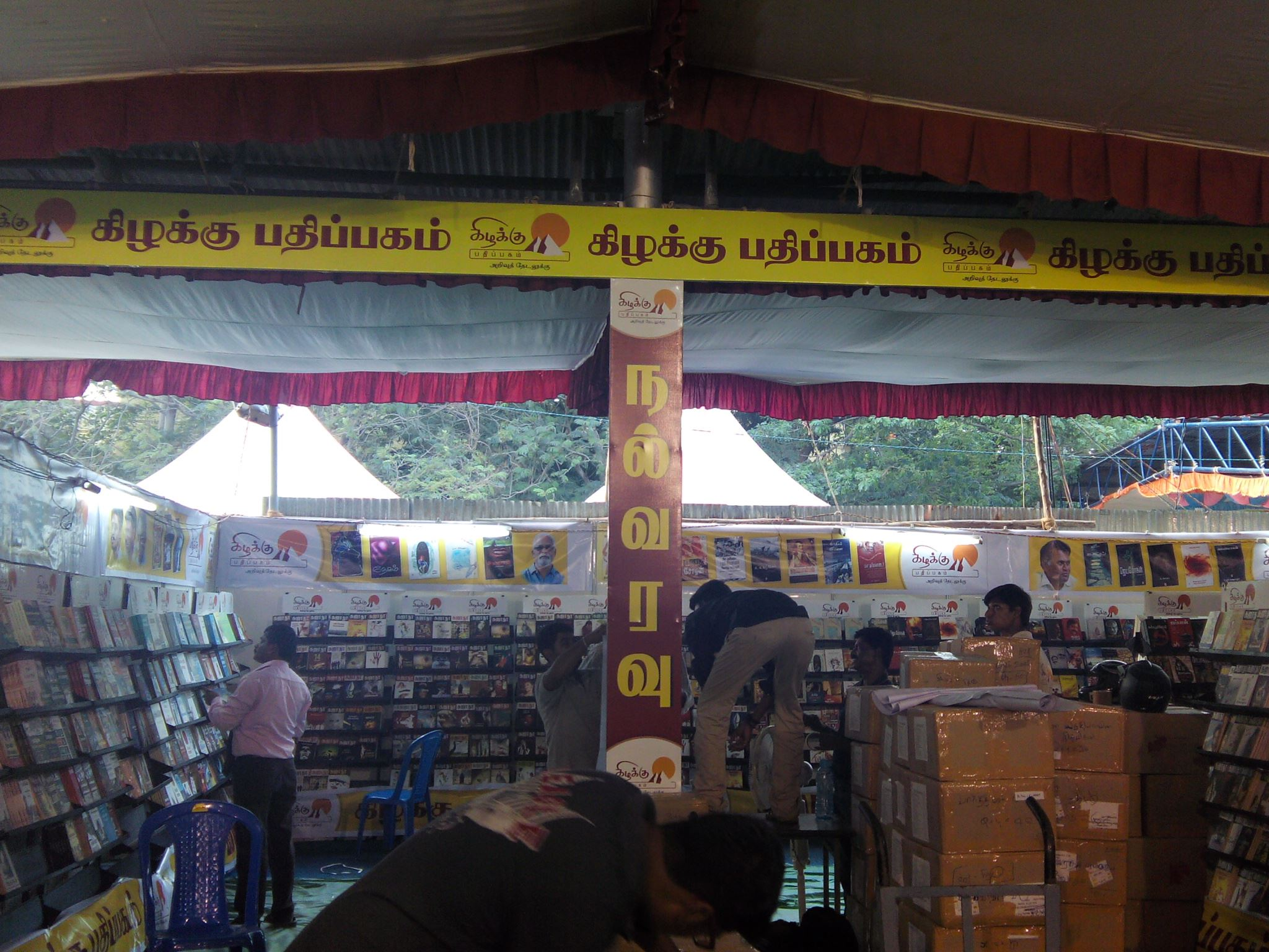 book fair JM photo