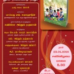 Nam Nayakam Invitation