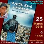 Selvam Flyer (1)paris