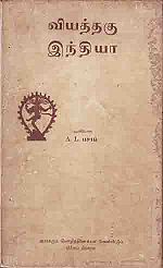 a.l.basham