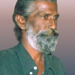 ராஜமார்த்தாண்டன்