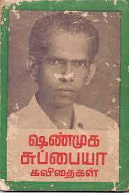 shanmuga subbaiya