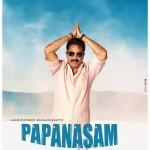 papanasam-movie-poster_141957088500