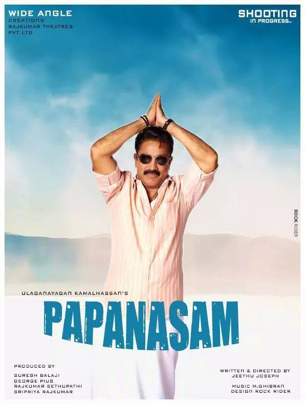 papanasam-movie-poster_141957088500