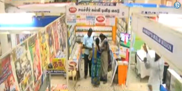 TamilNews_6784631609917