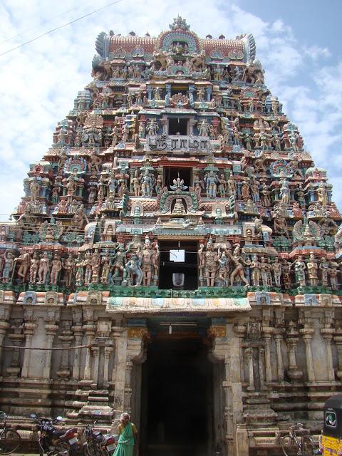 ராமசாமிகோயில் கும்பகோணம்