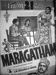 Maragatham (1)