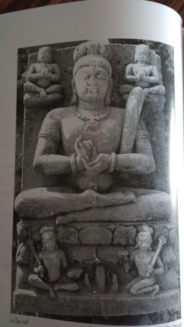 [p120] கருத்து x ஆற்றல் எனும் முரண் இயக்கத்துக்கு சான்றான ,