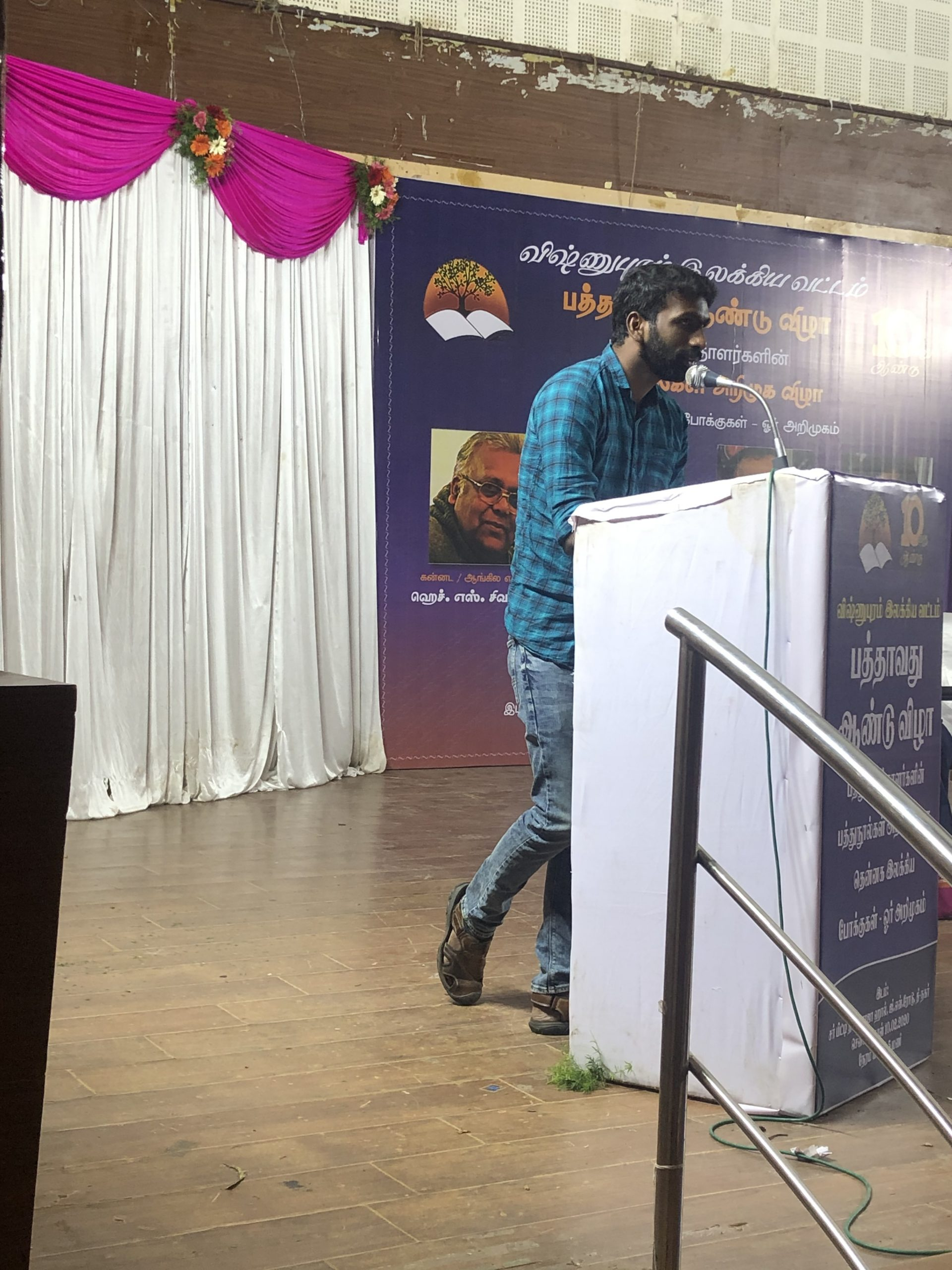 naveen on nagaprakash's short stories